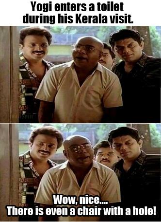 05 - Yogi visits toilet.jpg