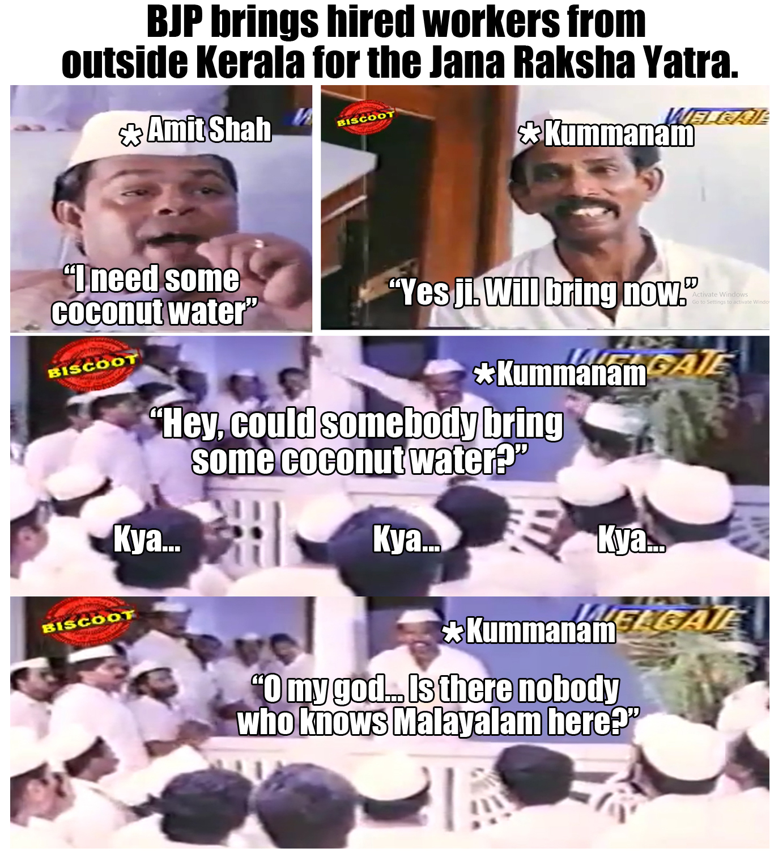 BJP's 'Jana Raksha Yatra' in Kerala Flops as Malayali Humour Sends
