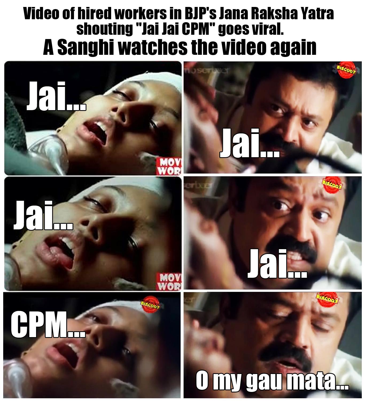 08 - Jai Jai CPIM - Oh my gau mata_0.jpg