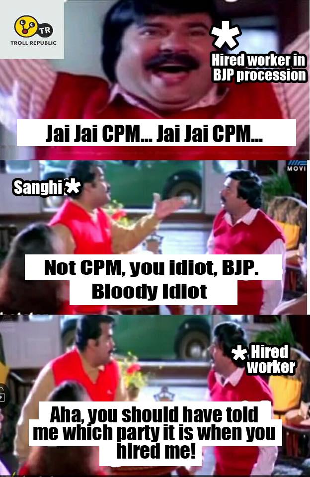 09 - Jai Jai CPIM (Minnaram)_0.jpg