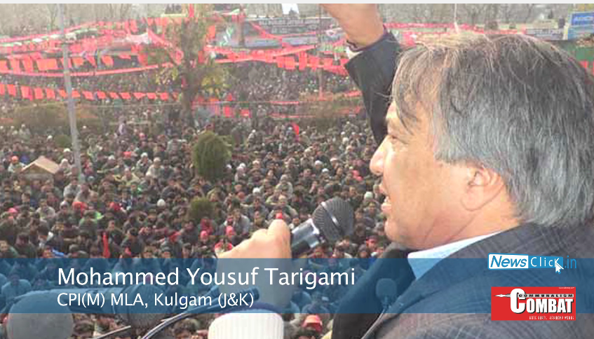 Mohammed Yousuf Tarigami
