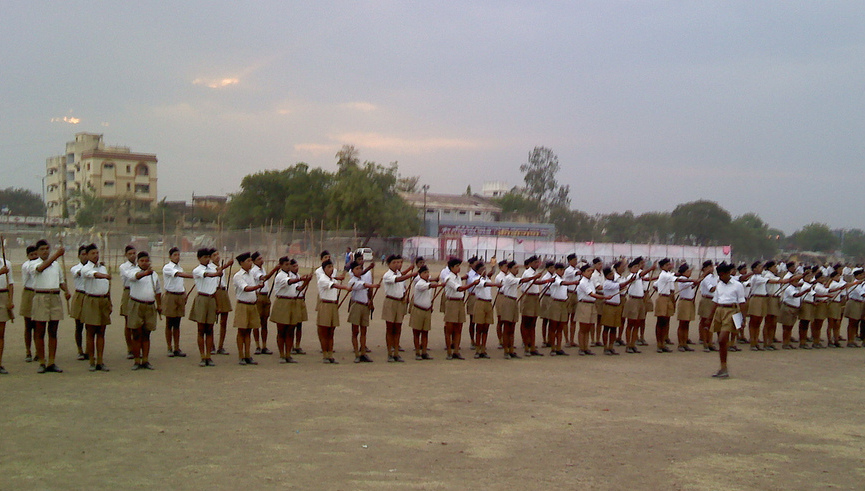 RSS Drill