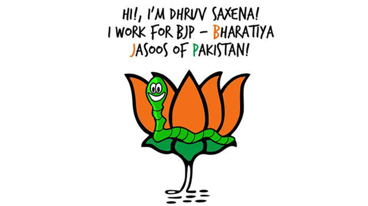 BJP, ISI