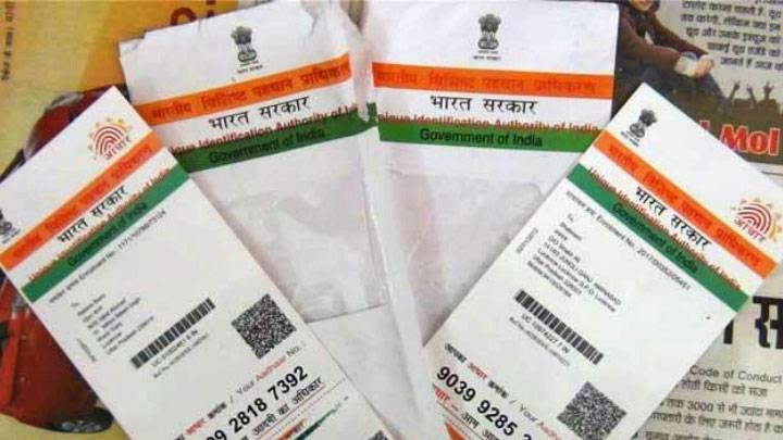 Dangerous Expansion of Aadhaar Despite Shaky Record   | NewsClick