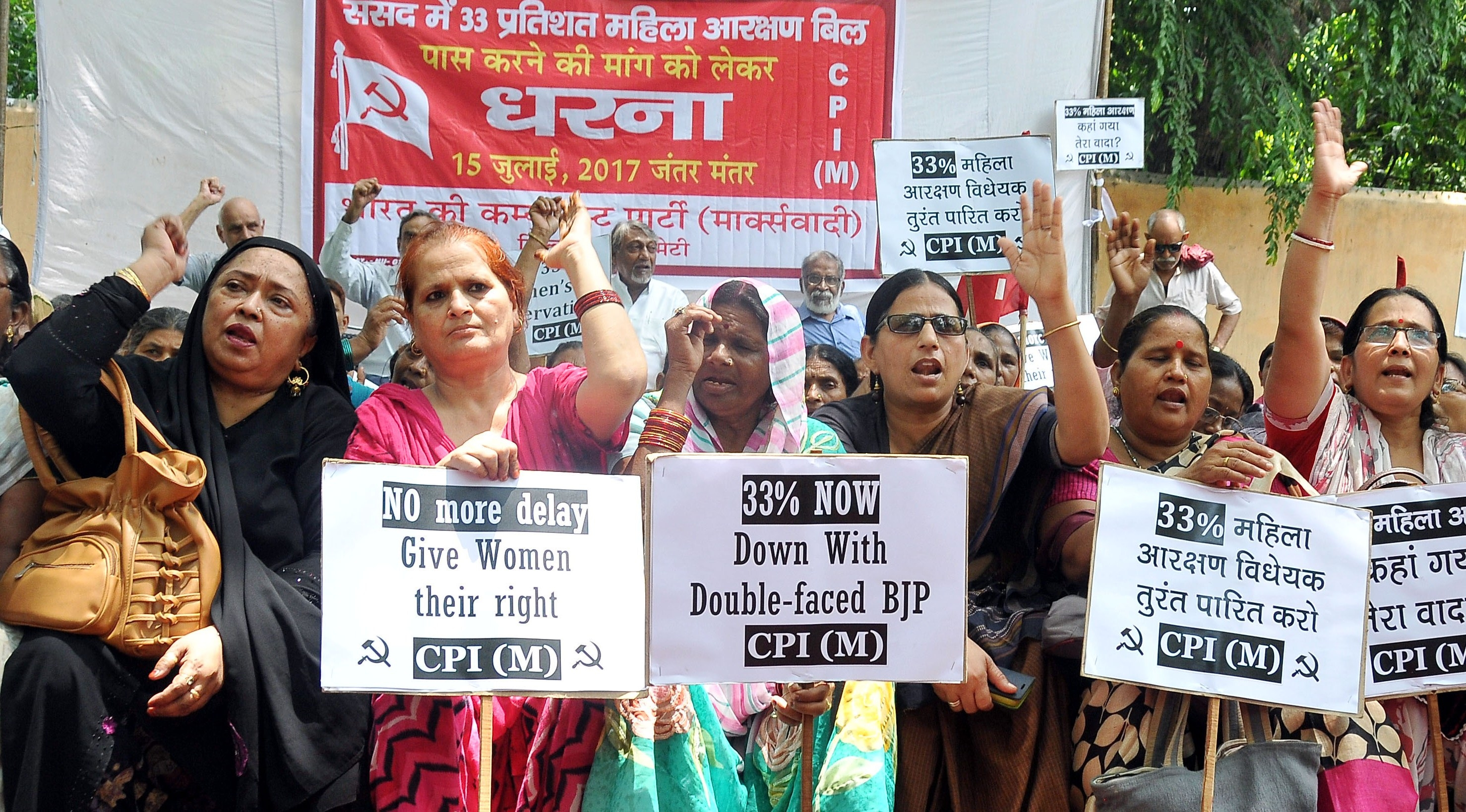CPI (M) Intensifies Movement for Women Reservation