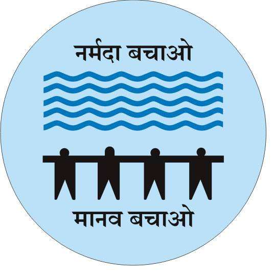 Time To Upgrade likewise Narmada Bachao Andolan Noam Chomsky Extends Support Displaced Locals moreover Theoryofknowledgestjohn as well Pricelessgrace besides Mti Logo 2013. on faith logo