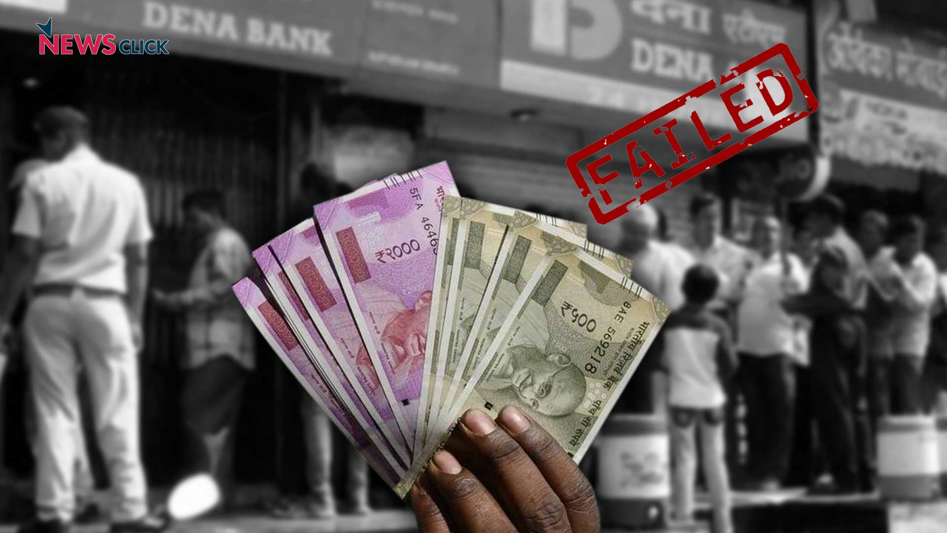 Demonetisation a Crime Against the Economy of the Country : Thomas Franco