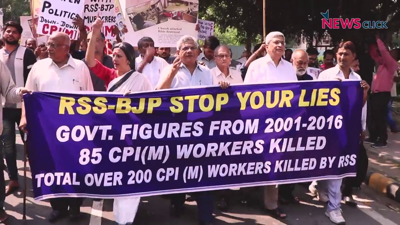 CPI(M) Protest in Delhi against RSS-BJP Violence