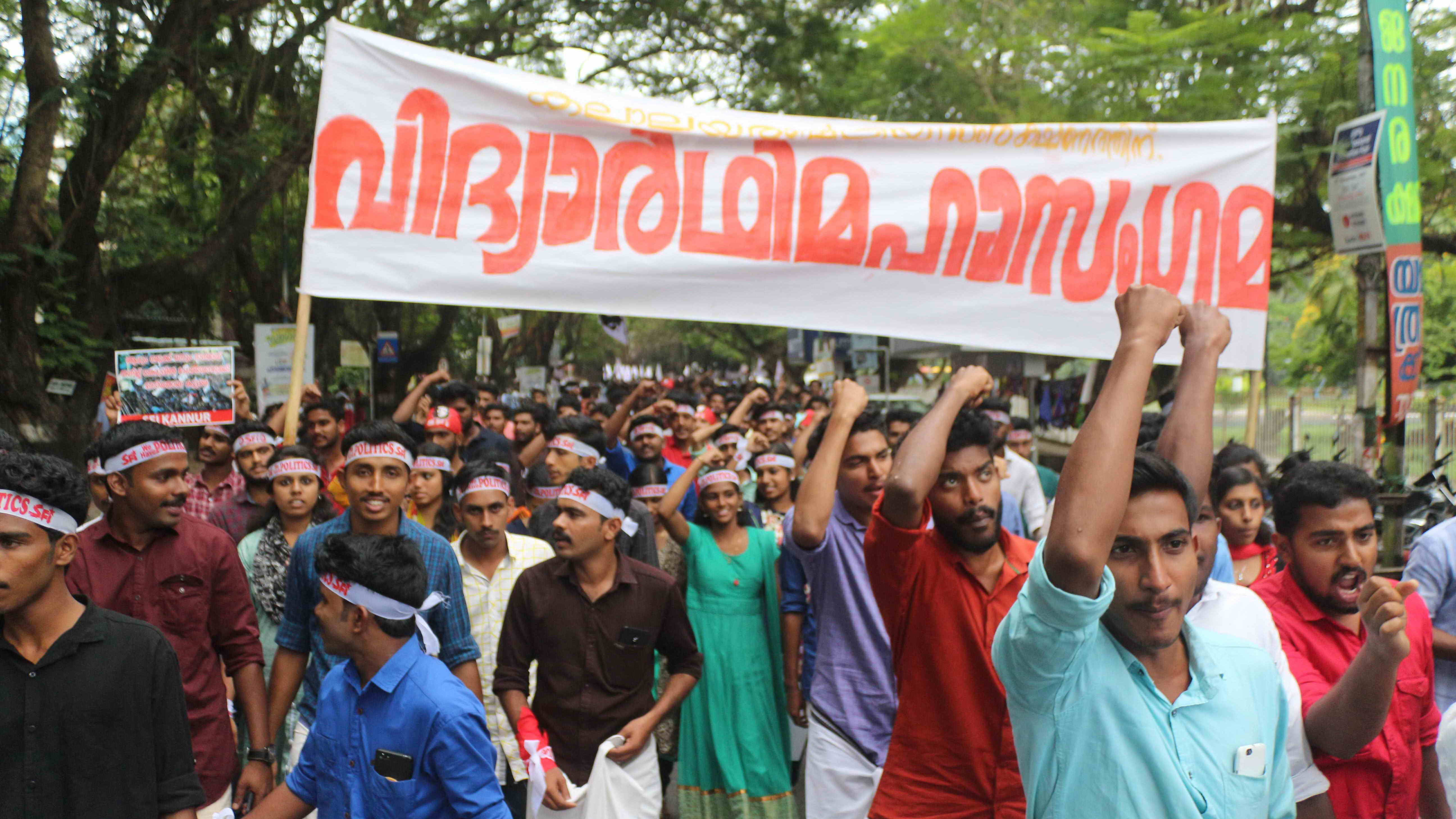 Massive Student Protest in Kochi Against High Court Ban on ...
