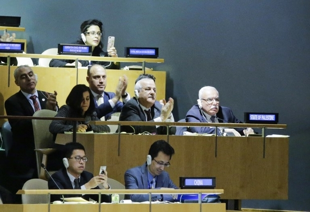 United Nations  rejects U.S.  recognition of Jerusalem as Israeli capital