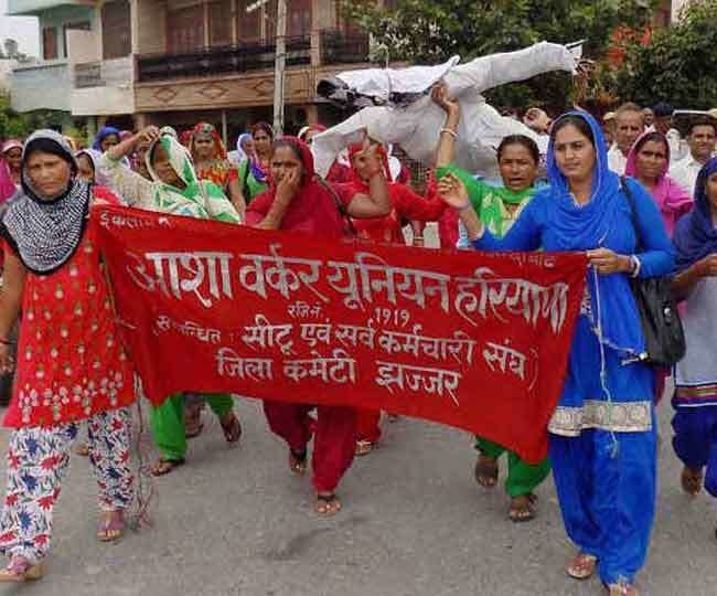 ASHA Workers in Haryana Stage a Four-day Protest Demanding