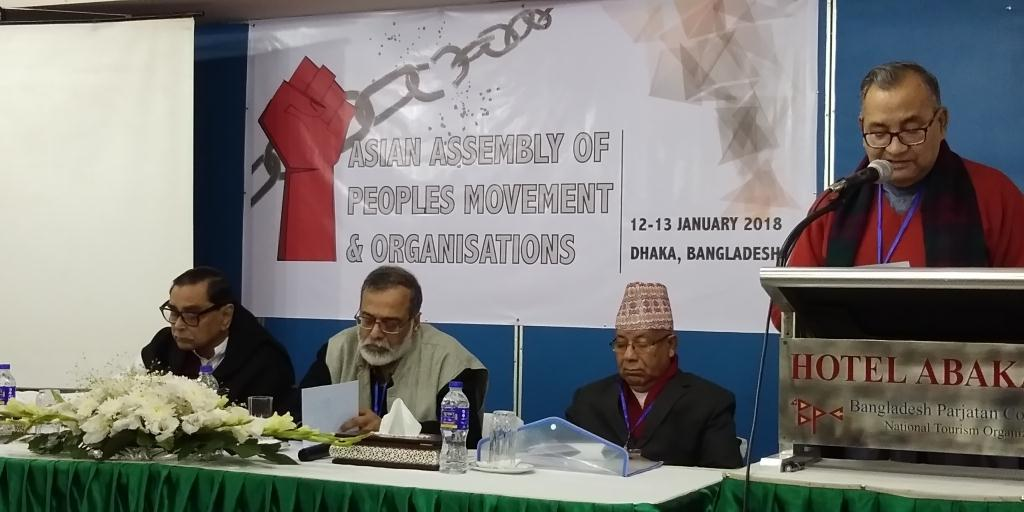 Asian Assembly of Peoples Movements and Organisations Begins in Bangladesh