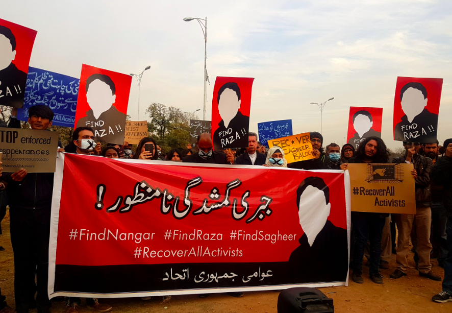 Image result for enforced disappearance in pakistan
