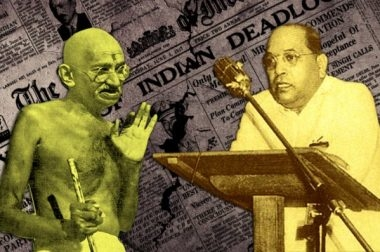 Is it possible to engage in a dialogue between the Ambedkarites and Gandhians?