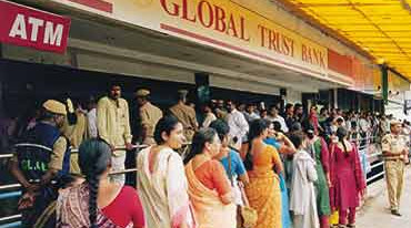 Efficient' Private Banks? Here is the List of Failed Private Banks