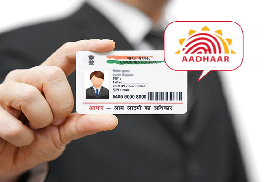 Mapping Aadhaar Failures: X Marks the Spot | NewsClick