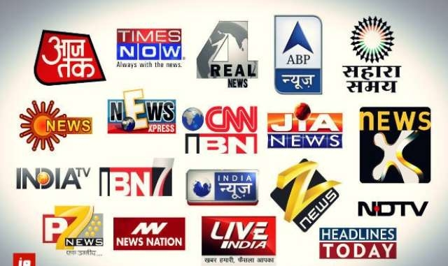 role of media in india The role of media in the education sector the role of media in education is evident today by the number of computer labs, television sets and libraries that have become part of curriculum in most schools today.
