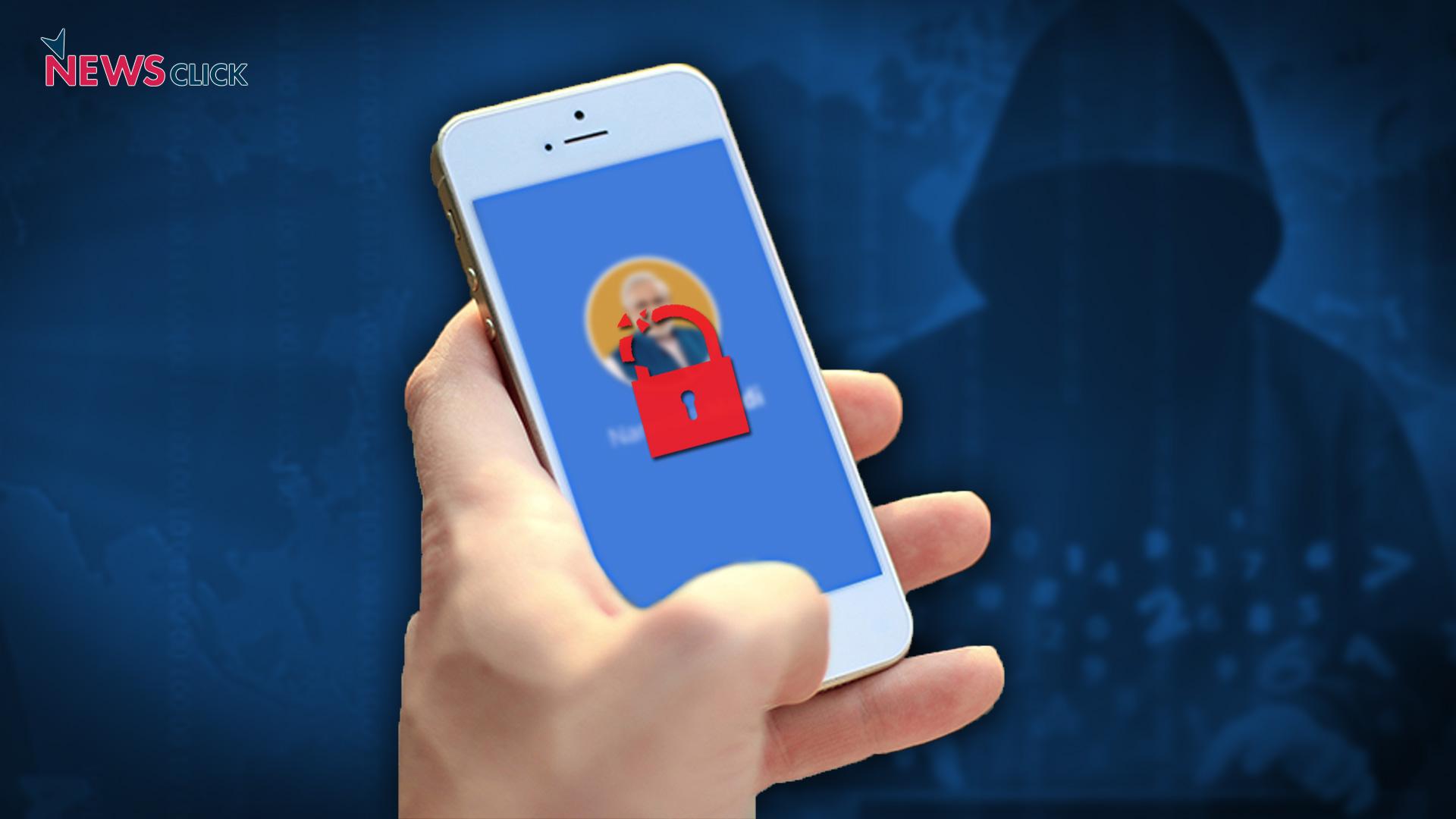 Namo App