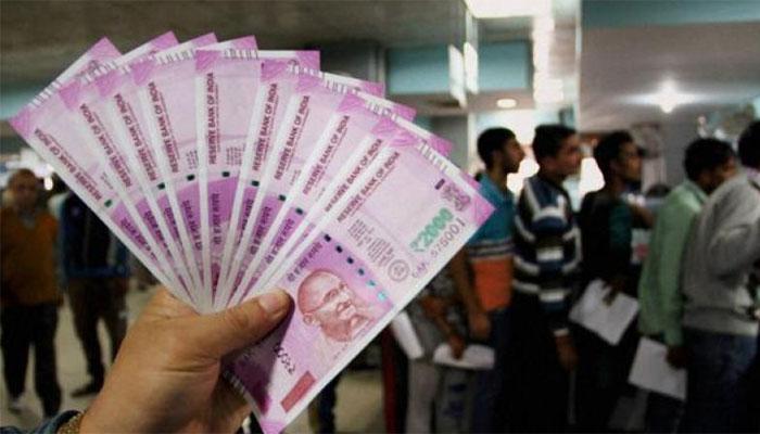 ATMs across country go dry, Govt seeks 3 days to fix problem