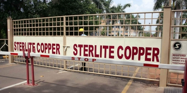 Sterlite Copper