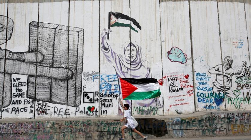 Palestine Modi