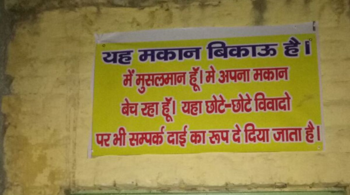 Local Muslims have put up 'for sale' posters outside their houses in Meerut