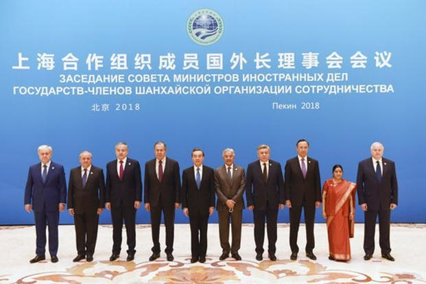 shanghai cooperation organization is not an Zhao, h s (2006) the shanghai cooperation organization at 5: achievements and challenges ahead 4(3), 105- 123 china and eurasia forum quarterly, 4(3) 105 -123.