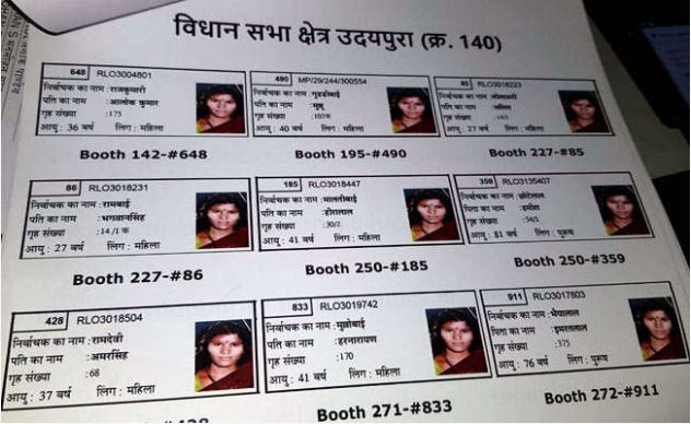 Months Before Assembly Elections in MP, 60 Lakh Fake Voters