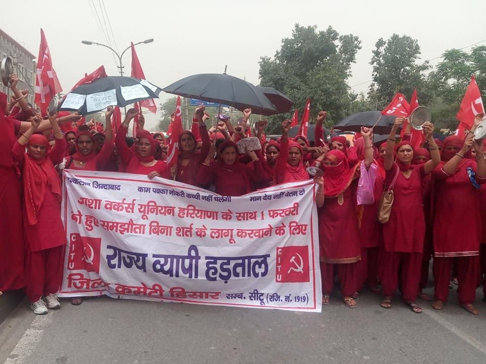 Jail Bharo protest