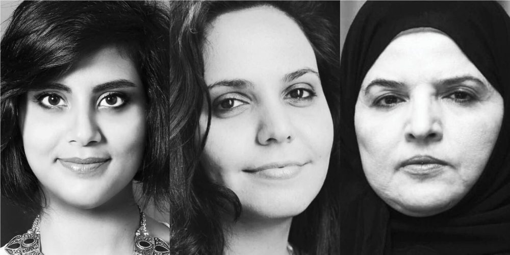 Women activists of Saudi Arabia who fought for Women rights remain in jail