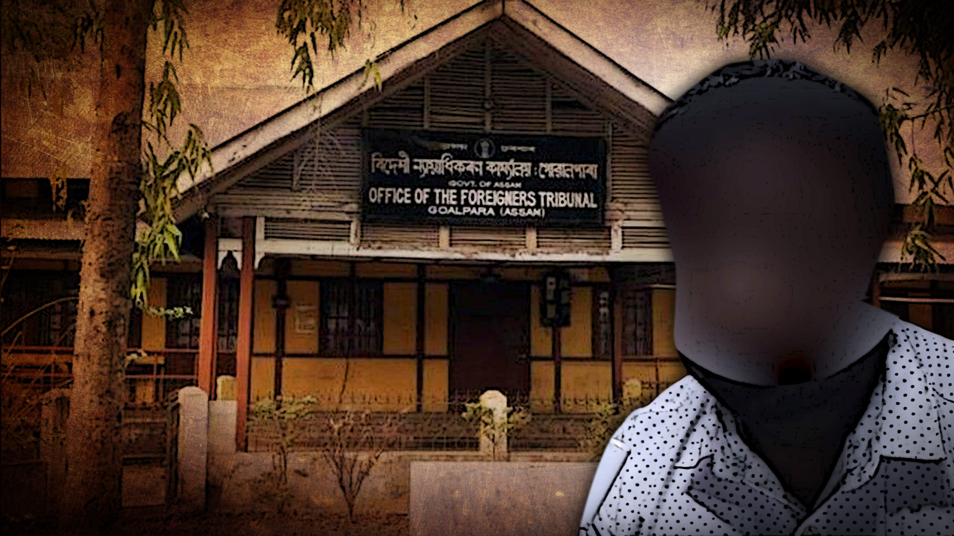 Assam how citizens are being turned into foreigners assam nrc altavistaventures Choice Image