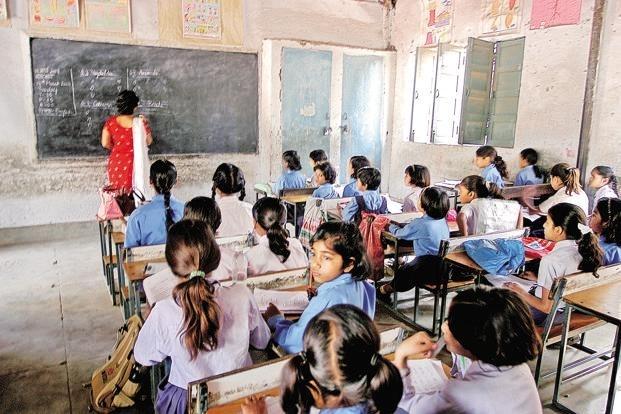 Delhi Government Schools