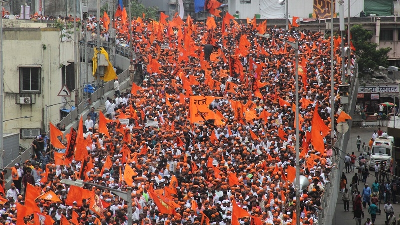 Maratha Agitation in Maharashtra for Reservation of Maratha Community