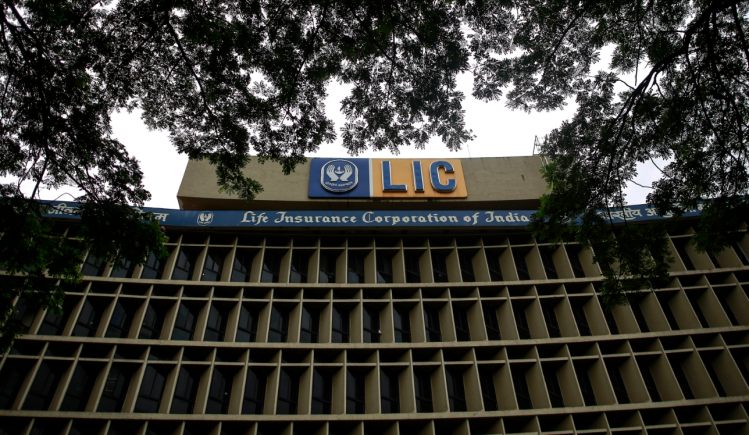 lic of india Lic of india overview life insurance corporation of india (lic of india) is the only public sector life insurance company in india it was founded in 1956 with the merger of more than 245 insurance companies and provident societies.