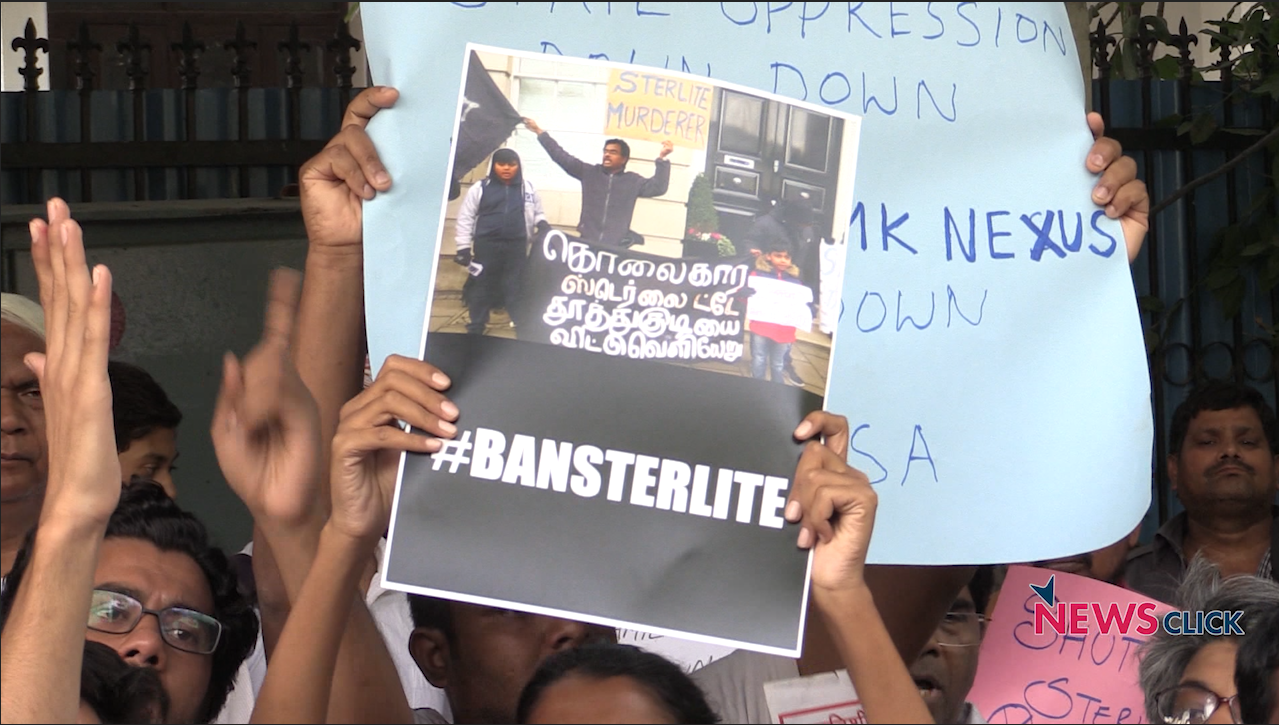 Anti-Sterlite Protest