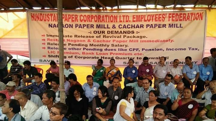 Workers of the two HPCL paper mills have not been paid for close to two years, despite revival promises by the  BJP governments at the Centre and Assam. Image courtesy: Change.org