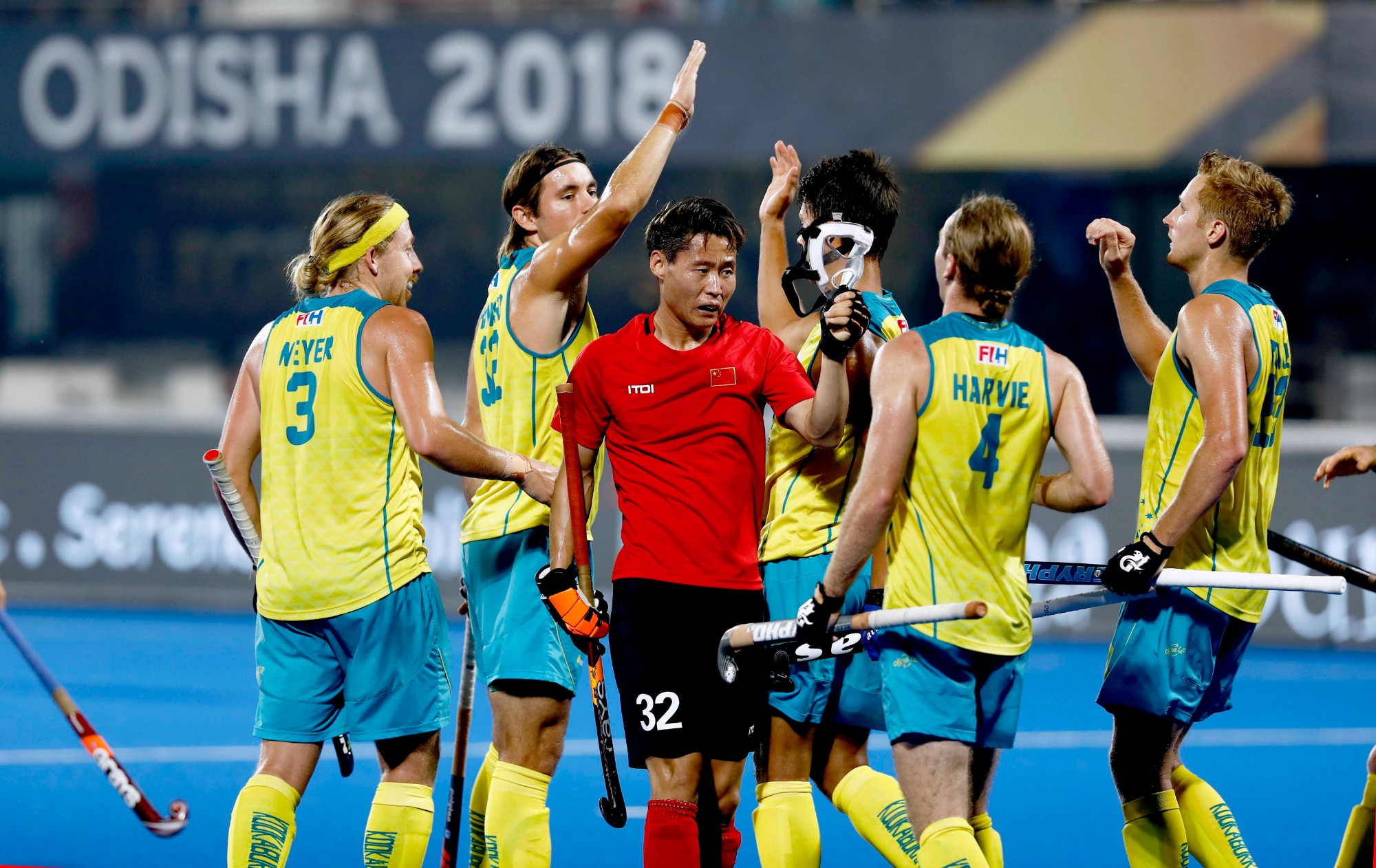 Chinese hockey team at the FIH Men's Hockey World Cup