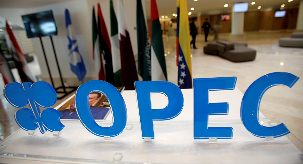 Qatar to Pull out From OPEC