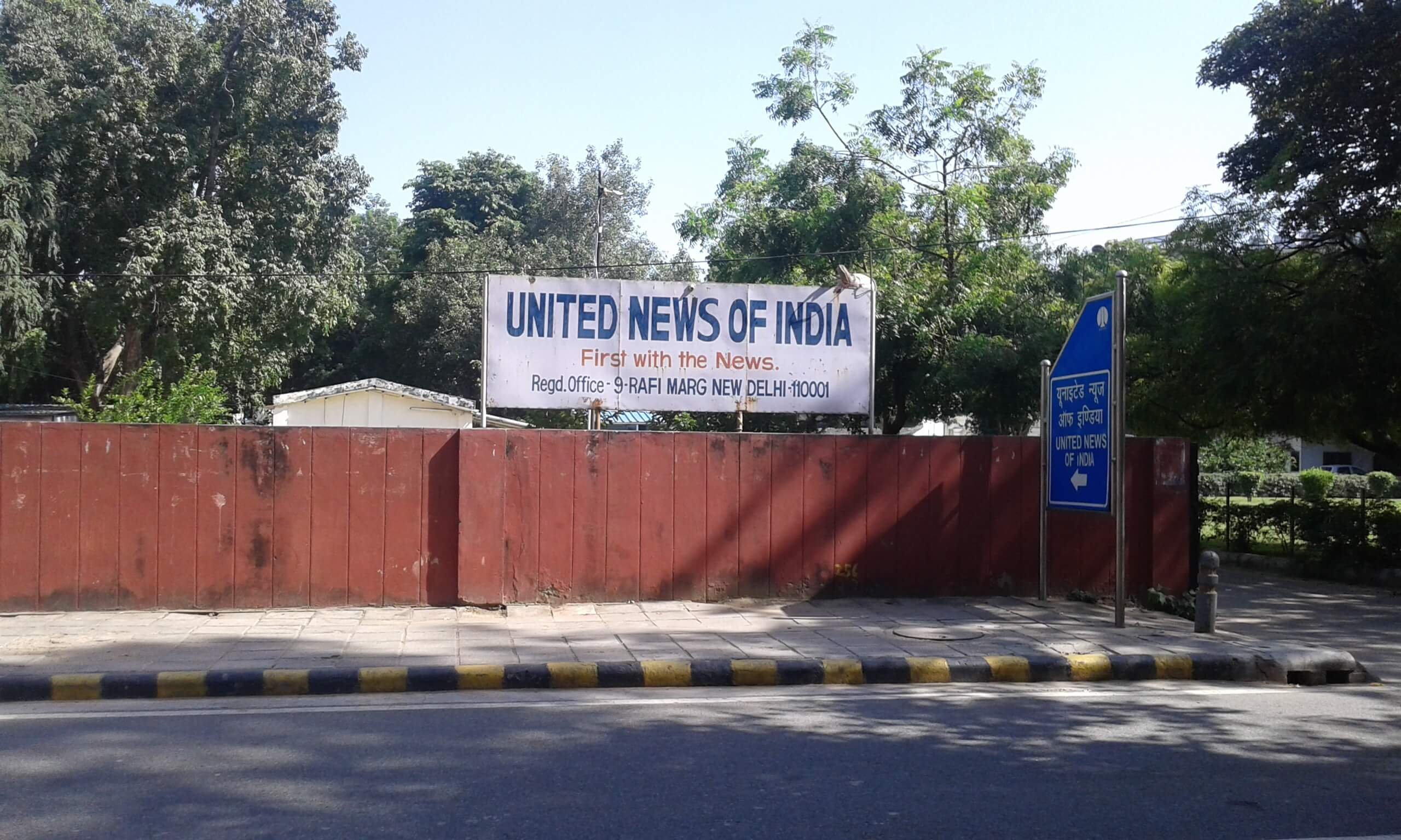 Are Indian News Agencies Being Killed for an RSS Substitute