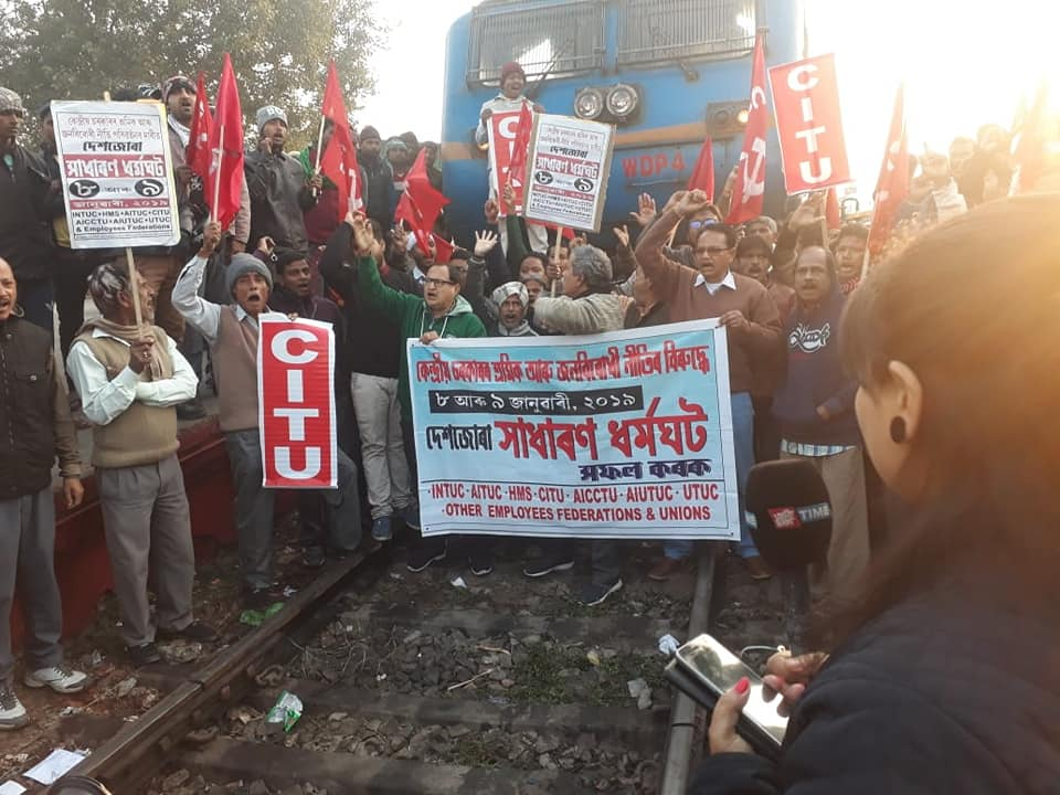 8-9 January  strike