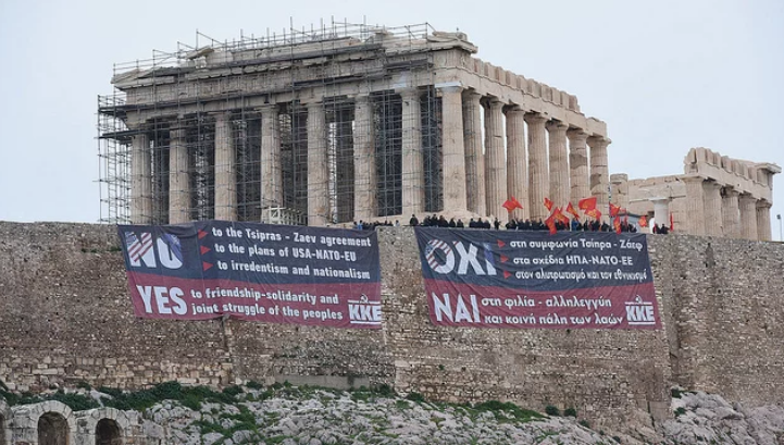 The Communist Party of Greece