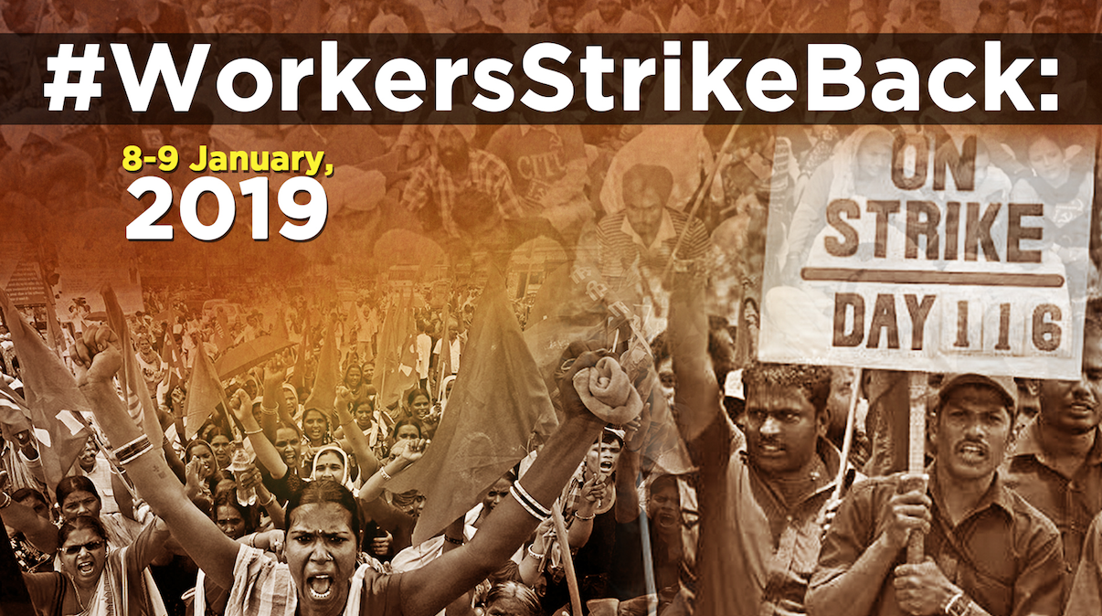 all india workers' strike