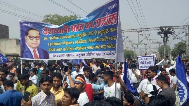 Image result for mayawati and dalits