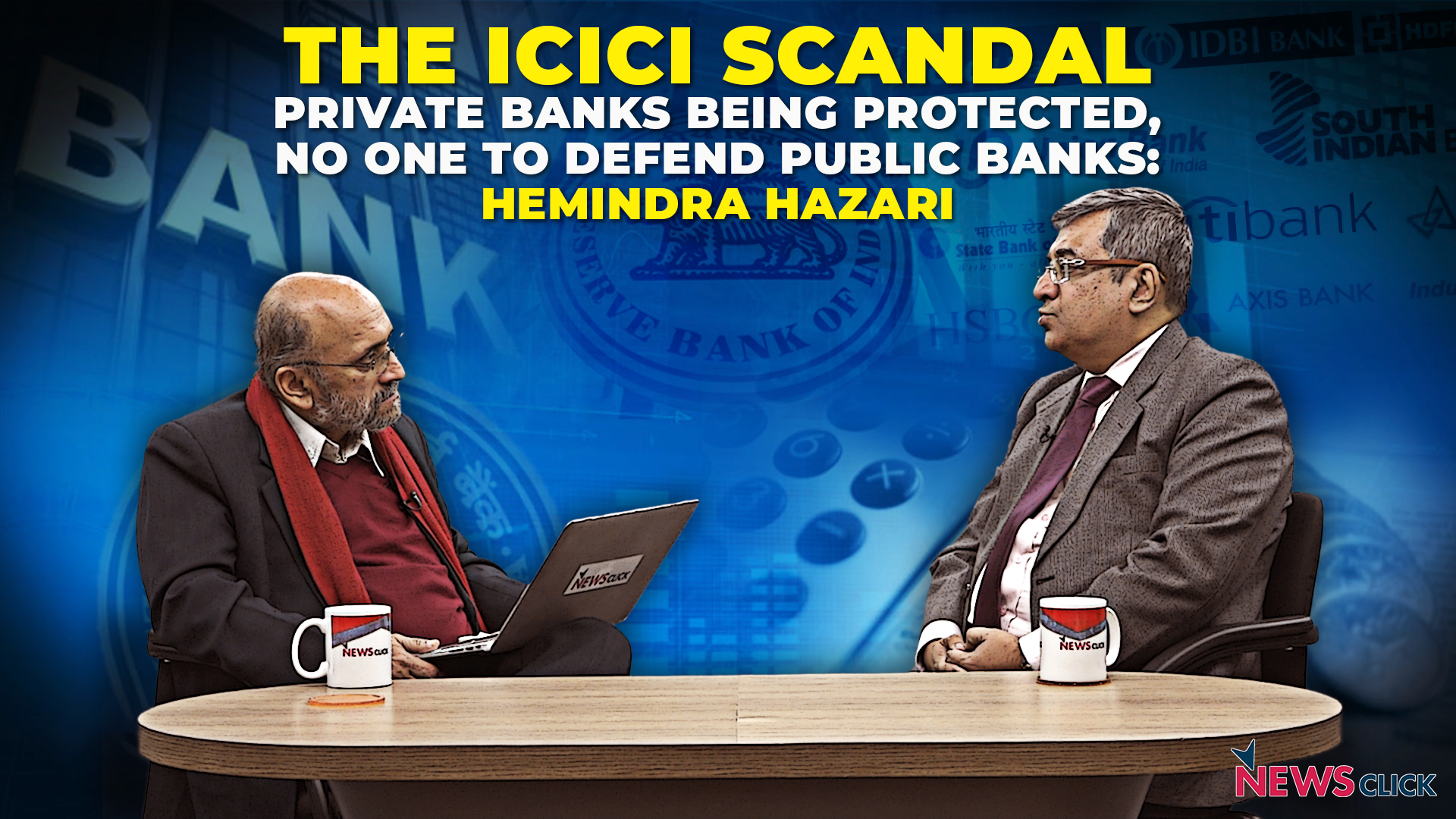 No One to Defend Public Banks