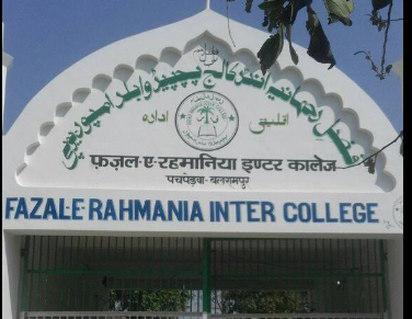 Gaushala to be built in playground of Fazl-e-Rahmaniya Inter College in UP