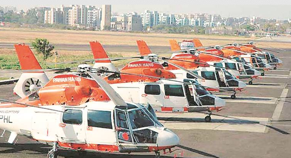 Disinvestment Process of Pawan Hans Ltd in final stage, Bidders to Get Final Pact Soon