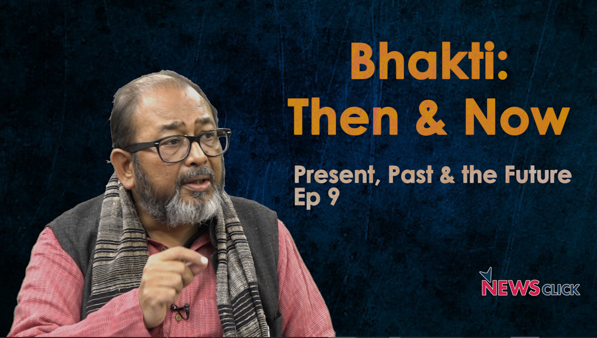 Present Past and the Future Ep 8 - Bhakti: Then and Now
