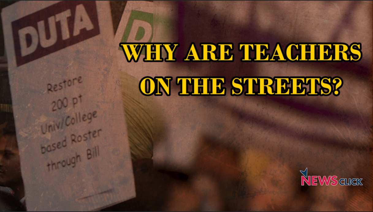 Why Are Teachers On The Streets?