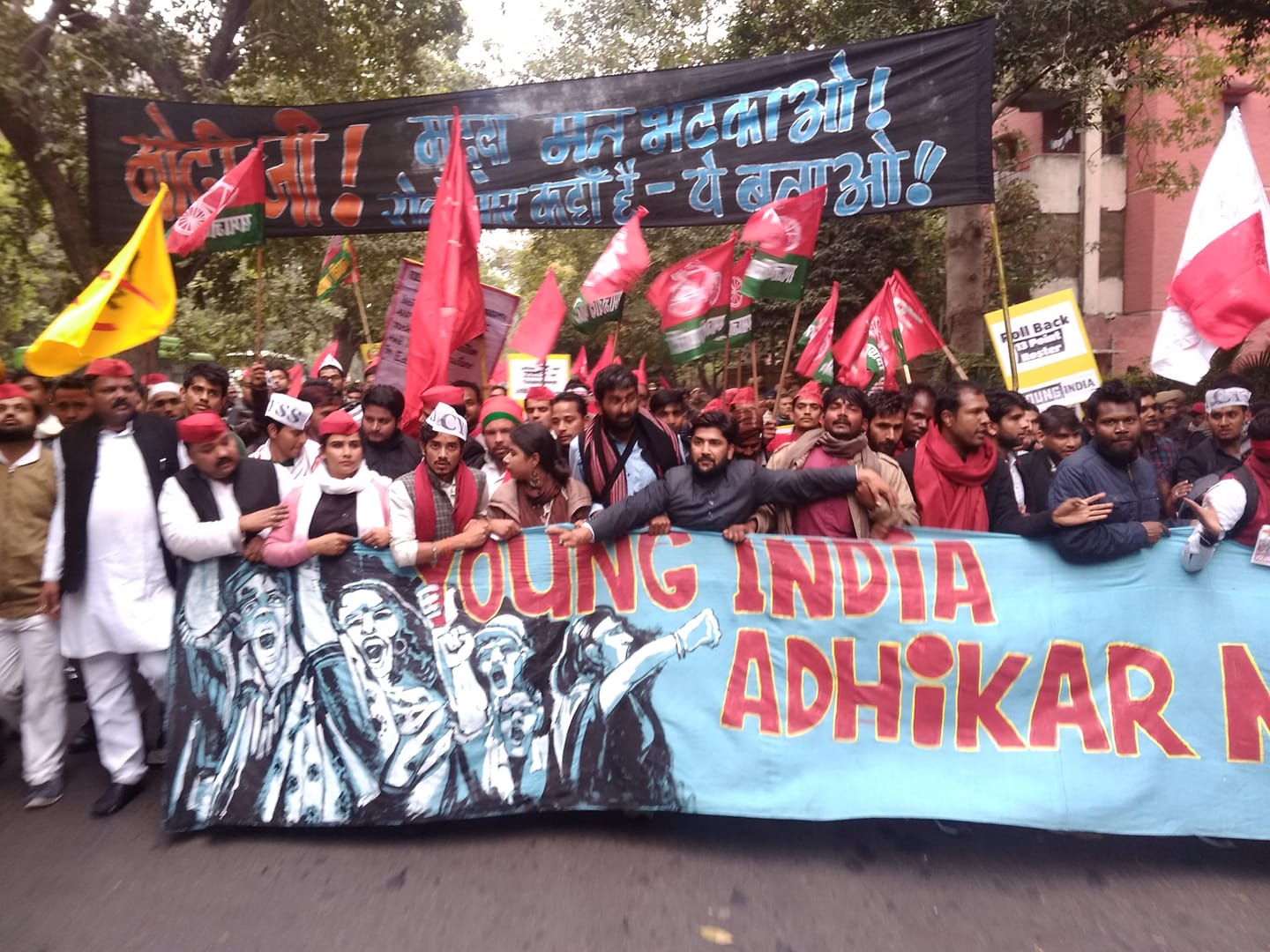 Young India Adhikar March: 'Selling Paan And Pakode is Not Employment""