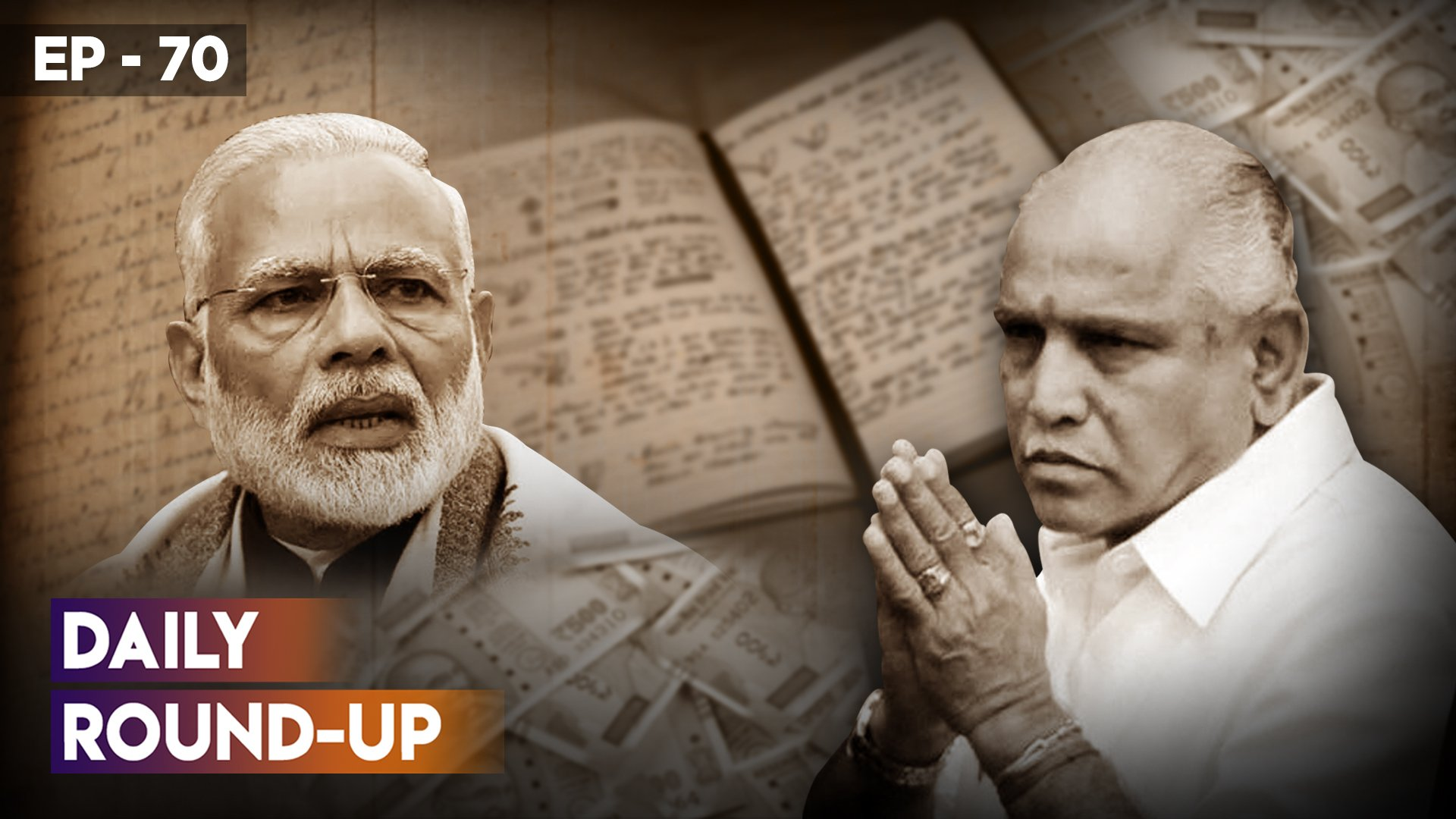 Daily Round-up Ep 69: BS Yeddyurappa's diary, Changes in FRA.